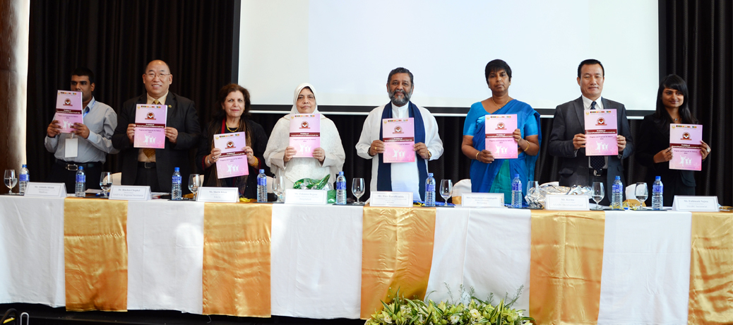"""""""Progress and Proposals for Reform-2014"""" launched by H.E. Mr. Tissa Karalliyadda"""
